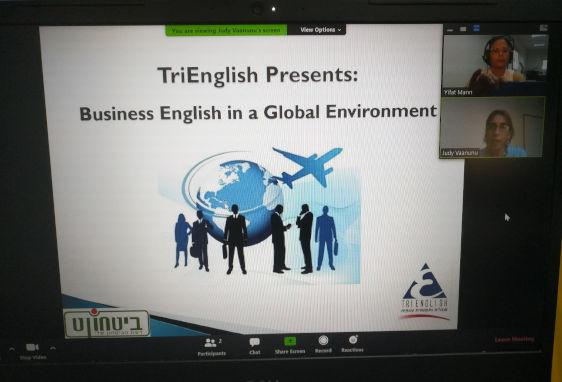 טריאנגליש - Webinars וסדנאות לשיפור אנגלית עסקית בארגון